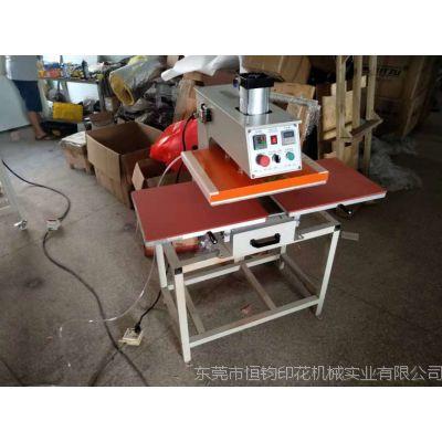 气动烫画机生产工厂气动烫画机批发双工位烫画机