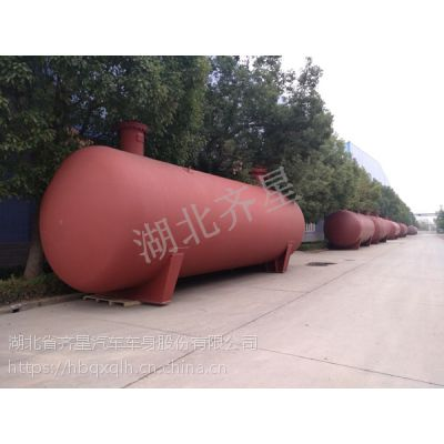 地下LPG储罐液化石油气地埋式储罐尺寸