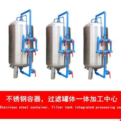 直销广旗牌 前置预处理砂碳过滤器 除细小悬浮颗粒杂质过滤器