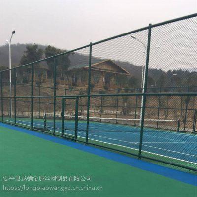 体育场施工围网 球场围栏网 高档运动场防护网