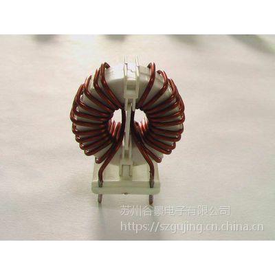 专业共模电感线圈丨电感定制L1.22.4