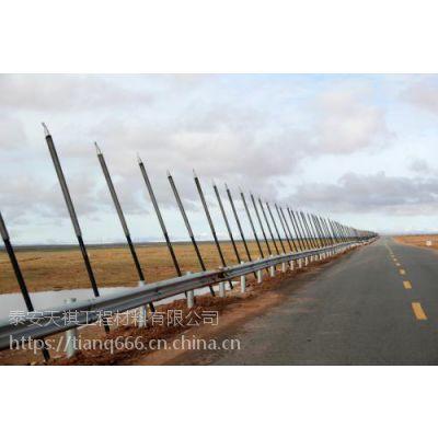 北京冻土地带热棒厂家生产