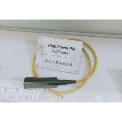 福建供应保偏高功率隔离器 1064/1310/1550 HPMIS