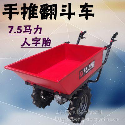 河沙运载小斗车 弯曲小道操作灵活 奔力SL-MX4