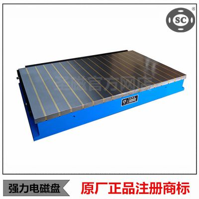 数控机床磁盘 数控机床强力磁盘 数控加工中心用强力磁盘
