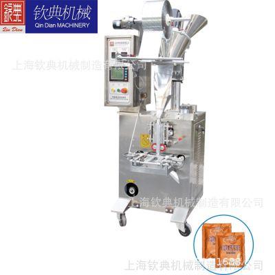 三边药品调料包装机 面膜粉味精包装机 背封葛粉包装机
