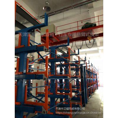 上海伸缩悬臂货架推荐 放钢材用 管材货架设计原理