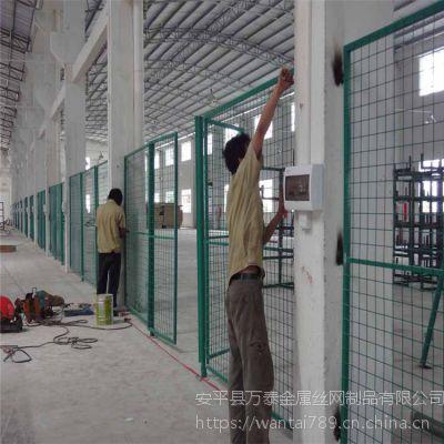 绿色车间隔离栅 工厂分割护栏 防锈围挡图片