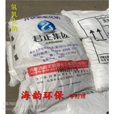 锅炉脱硫脱硝氢氧化钠特点,氢氧化钠市场调价