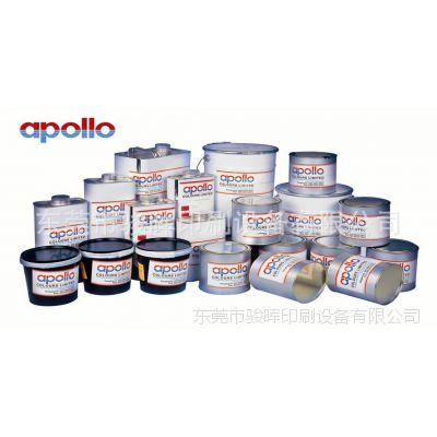 阿波罗油墨 C27白色丝印油墨 耐酒精耐洗碗机陶瓷五金塑胶油墨