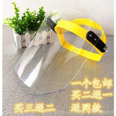 帽式防油烟透明电焊头戴式焊工简易厨房电焊面罩防护面罩轻便炒菜