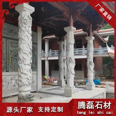 石雕龙柱价格 惠安九龙星石雕龙柱加工定制