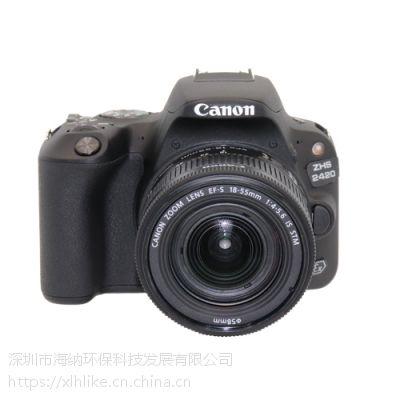 供应佳能ZHS2420化工IIC T4等级防爆照相机