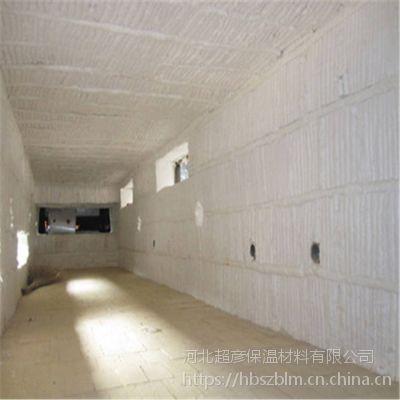 河津市8个厚 防水硅酸铝针刺毯 生产厂价格