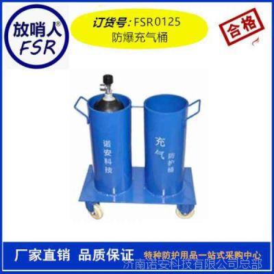 防爆充气筒空气压缩填充泵