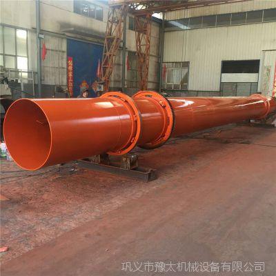 豫太机械滚筒式烘干机 单筒节能干燥机 大型工业烘干机