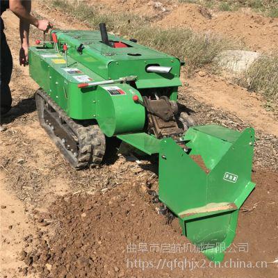 履带式大棚园林开沟施肥机 农用开沟培土机 启航牌家用小型旋耕机