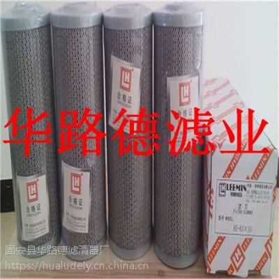 供应供应FAX630x5黎明滤芯