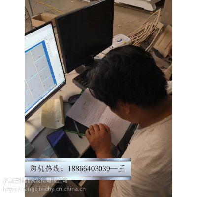 河北涿州板式家具下料机|高端板式家具下料机
