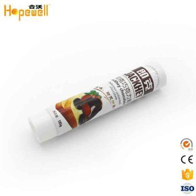 广东铝塑复合食品管|铝塑复合食品管厂家