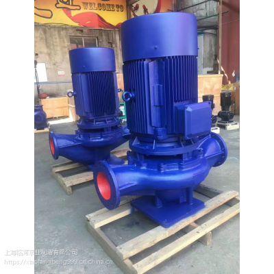 城市排水管道泵ISG/IRG65-100工业增压离心泵 节资节能离心泵 厂批发