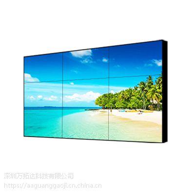 55寸液晶拼接屏 商用信息指挥大屏彩色多电视墙一体机显示器窄边led高清拼接屏厂家直销