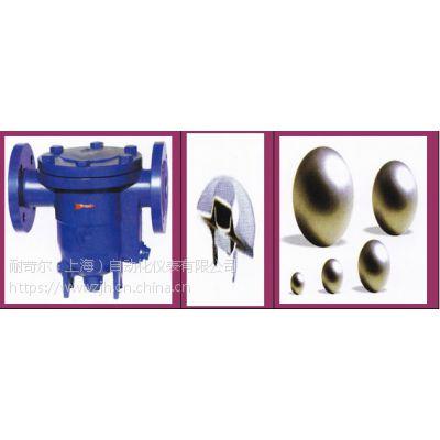 耐苛尔 自由浮球式蒸汽疏水阀Ⅰ号系列