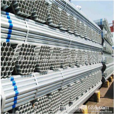 供应Q235B支架方管 温室大棚骨架镀锌管 耐腐无锈热镀锌方管