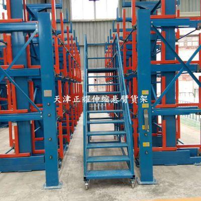 浙江伸缩悬臂货架质量 棒料存储机械化 节省空间