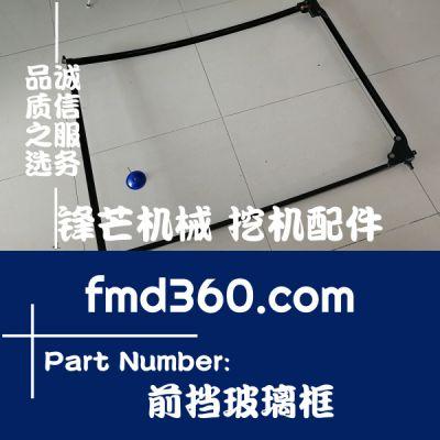 乐山市进口挖掘机配件日立挖机ZX200-1驾驶室前挡玻璃框