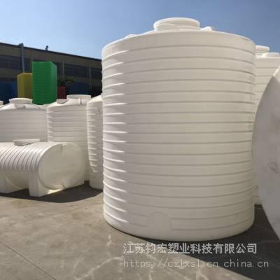 太原阳曲15立方液体储罐厂家——15000L液体水箱价格
