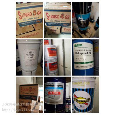 美国CPI CP-4214-320 冷冻油价格冷冻机油北京20升