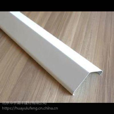 铝挂片厂家_吊顶铝挂片多少钱_华宇潞丰建材