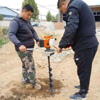 一人操作打洞机 栽树汽油打洞机 富民牌