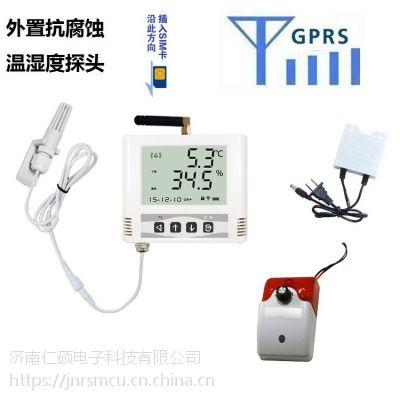 RS-WS-GPRS-6,温湿度实时在线监控在禽舍、养殖场中的应用