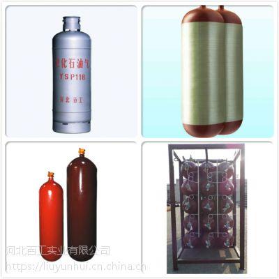 天然气瓶 液化气瓶 百工钢瓶 厂家直销