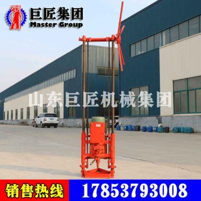 山东巨匠QZ-1A型轻便岩芯钻机 小型地质勘探钻机