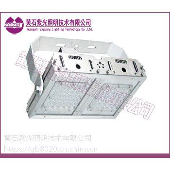 紫光GF9030LED泛光灯60W功率