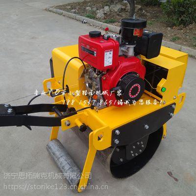 思拓瑞克SVH700单轮手扶压路机 轮宽700小型轧道机 单钢轮振动压路机压得更宽