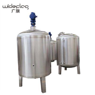 1吨洗衣液生产设备 不锈钢移动式搅拌罐 洗发水搅拌机 广旗制作