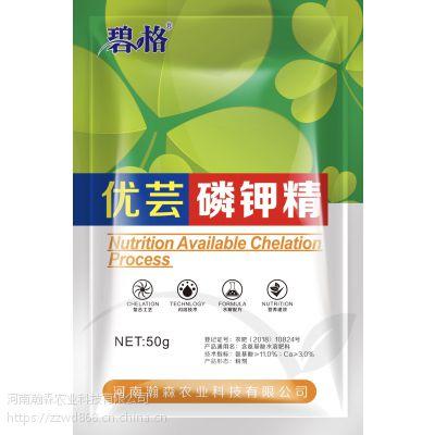 浓缩磷钾精磷酸二氢钾芸苔素氨基酸复配叶面肥