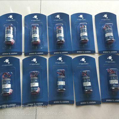 美国MAXTEC氧气传感器MAX-250B,替代KE-25F3特价热卖量大可议价