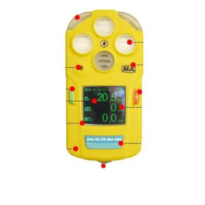 CD4便携式多种气体检测仪,多参数气体测定器厂家直销