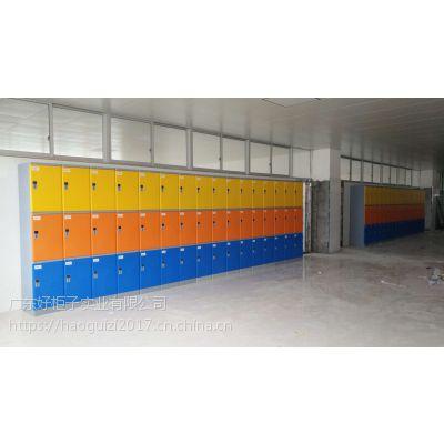 好柜子(广东)塑料更衣柜、塑料书包柜、ABS储物柜生产厂家