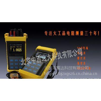 中西 火工品电阻测量仪 型号:DU58-DZC-6S库号:M21075