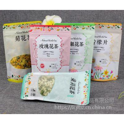 平阴金霖包装制品/定制生产玫瑰花茶包装袋/自封袋/自立袋