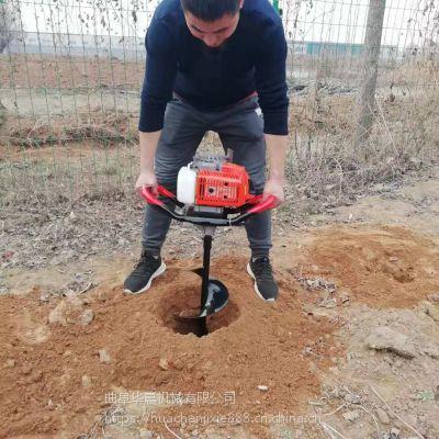 华晨3.2马力汽油挖坑机多少钱 种树苗用的打洞机 园林绿化打坑机