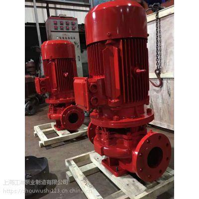 验收AB签消火栓泵XBD6.8/5-G-L多级增压稳压泵
