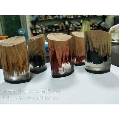 粘涂利H708木加树脂鞋跟胶 水晶木鞋跟树脂
