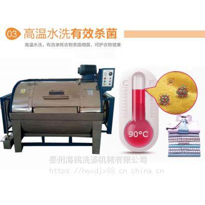 海鸥工业洗衣机厂家教您工业洗衣机怎样除垢